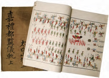 <b>Protocol on the Marriage of King Yeongjo and Queen Jeongsun</b> (Joseon, 18th century). This is a manual of the state ceremony held for the marriage between King Yeongjo, the 21st ruler of Joseon, and Queen Jeongsun in 1759.