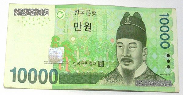money10000.jpg