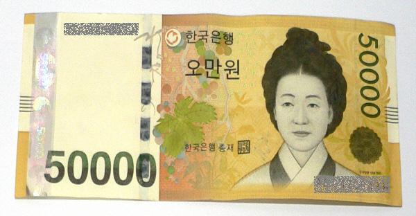 money50000.jpg