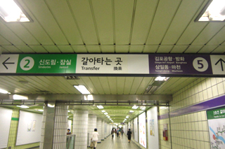 20100916105740.jpg