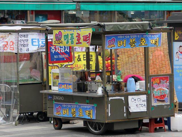 6955111532 56fc53f7dc o The Foodies Guide to Korean Street Food in Seoul