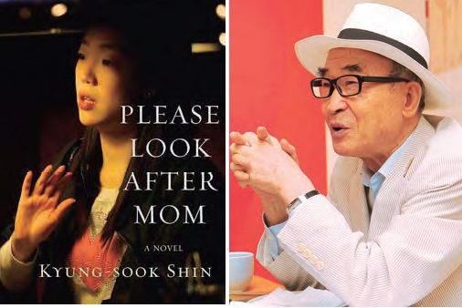 The English edition of Please Look After Mom by Shin Kyung-sook (left), and Ko Un (right), one of the most widely admired poets in today's Korea.