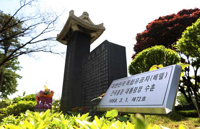 The tomb of Ernest Thomas Bethel (1872-1909), also known by the Korean name Baeseol, who worked as an editor of the Daehan Daily Newspaper. Bethel was posthumously honored as an independence patriot for his dedication and participation in Korea's struggle for independence from Japan.