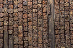 Restored metal movable type from the Goryeo era