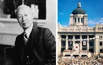 Syngman Rhee, the first President of the Republic of