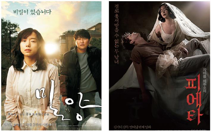 (left) Secret Sunshine (2007, directed by Lee Chang-dong) The story centers around a lady that copes with the death of her husband and child. Jeon Doyeonwon the Best Actress Prize in the 2007 Cannes Film Festival. Pieta (2012, directed by Kim Ki-duk) This film shows that the socially weak, who feel oppressed by the weight of capitalism, includingthe hero Lee Gang-do, who lives like a parasite in a capitalist society due to his limitations, are all people who should be saved by god. Director Kim Ki-duk won the Golden Lion award at the 69th Venice Film Festival.